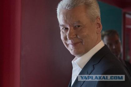 Собянин объявил об отставке