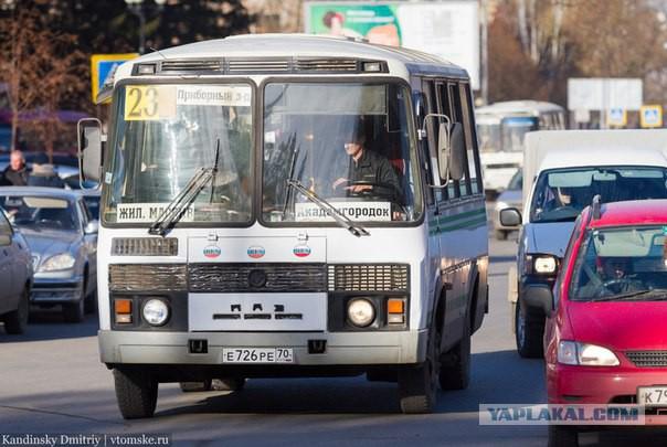 Водитель маршрутки избил девушку из-за отказа