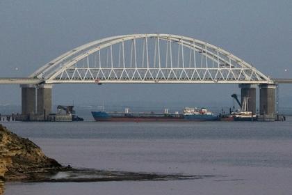 Украина потребовала от России вернуть моряков и компенсировать убытки
