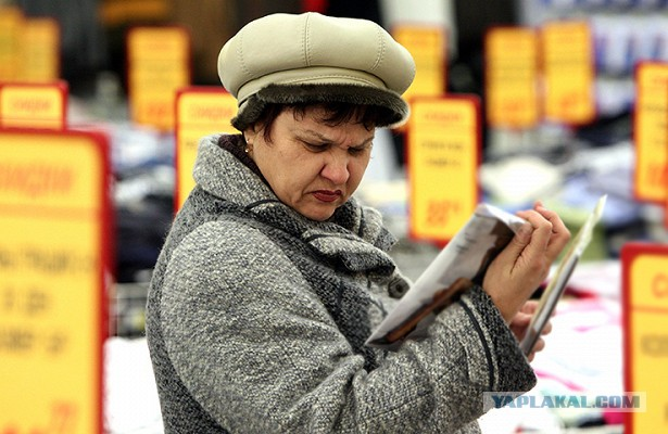 В Госдуме поддержали идею запретить покупателям взвешивать продукты в магазинах