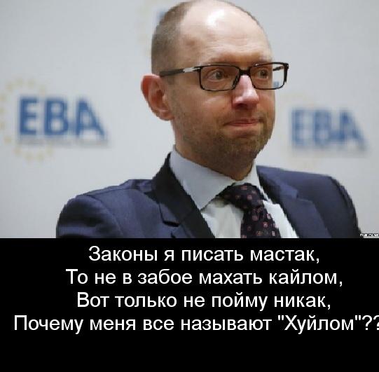 Яценюк распорядился рассекретить и обнародовать результаты служебных расследований в Минздраве - Цензор.НЕТ 5865