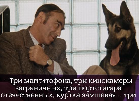 """У запорожского прокурора Мазурика похитили BMW X5 и крупную сумму денег, - """"Украинские новости"""" - Цензор.НЕТ 5694"""