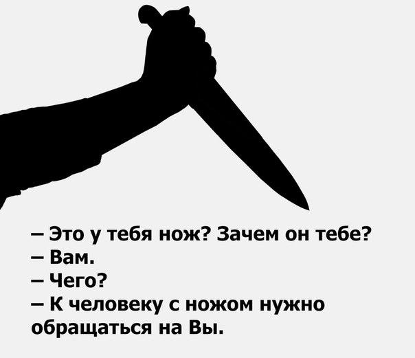 А ты товарищ или господин?