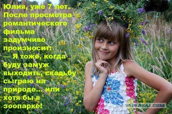 Дети говорят (18 фото) .