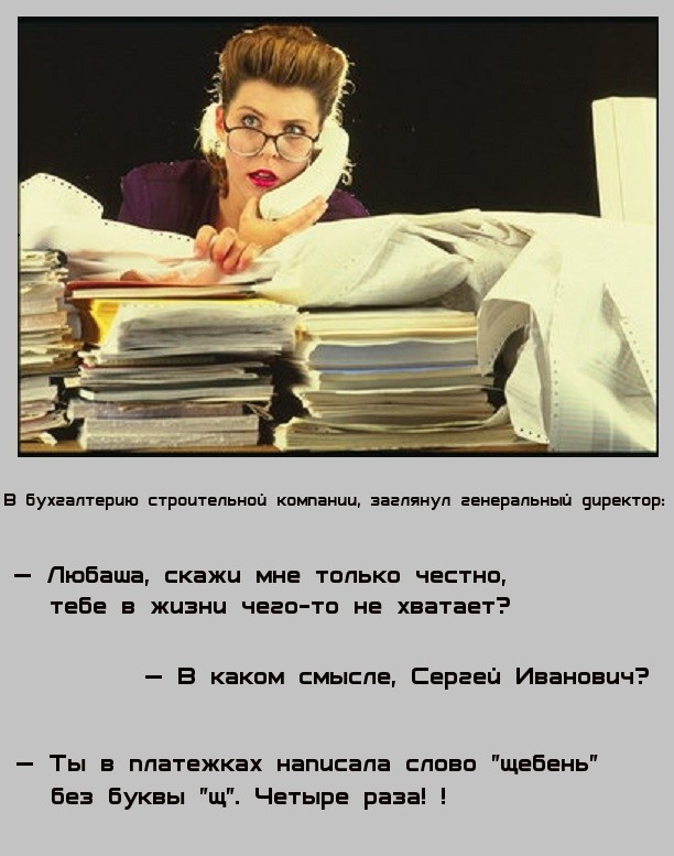 Приколы на яплакалъ, бесплатные фото ...: pictures11.ru/prikoly-na-yaplakal.html