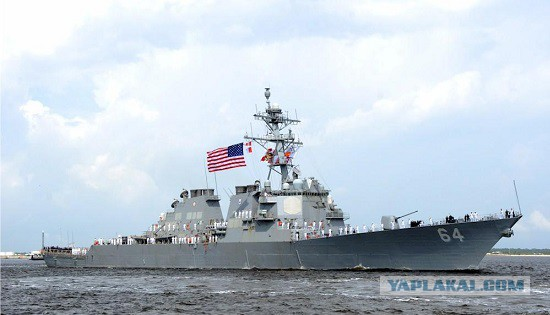 Эсминец ВМС США досрочно покинул Черное море