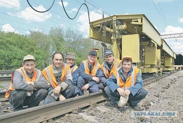 Открытое письмо работников локомотивных бригад