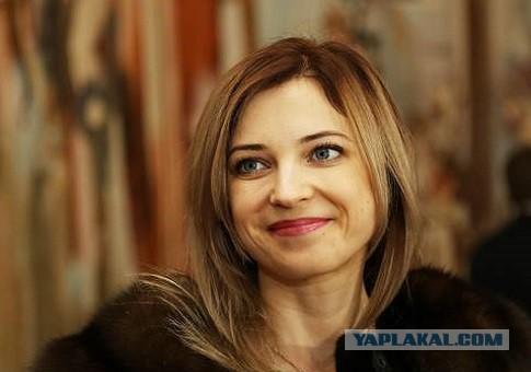 Самый красивый прокурор России Наталья Поклонская