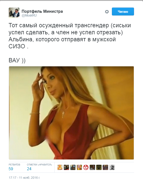 transseksuali-v-rossiyskih-tyurmah