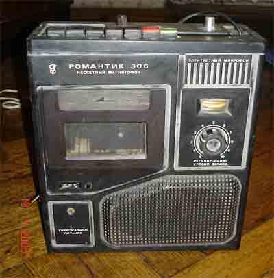 А вот катушечные магнитофоны, которые в то время выпускались.  Модели: чего только не было, чем только не занимался.