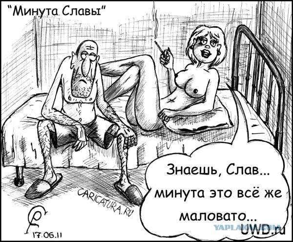 экстремальный секс юмор стихи-ша3