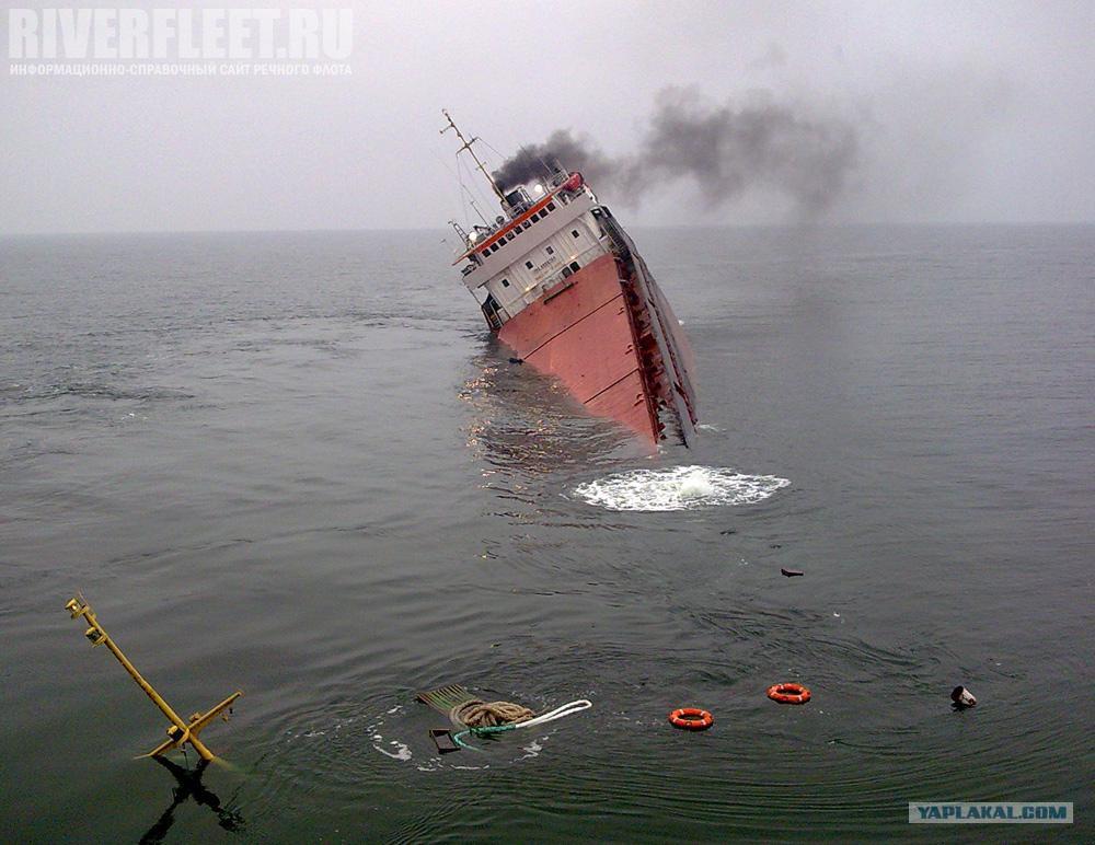 Где затонул корабль капитания.