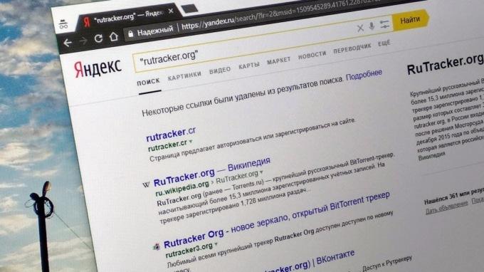 «Яндекс» и Google начали удалять заблокированные Роскомнадзором сайты из поиска для россиян