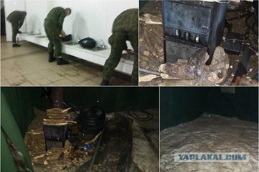 """""""Литовские"""" добровольцы замерзают...."""