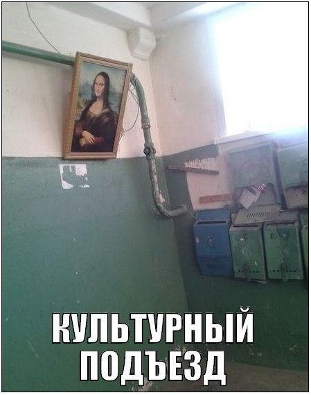 http://s00.yaplakal.com/pics/pics_original/1/9/9/10822991.jpg