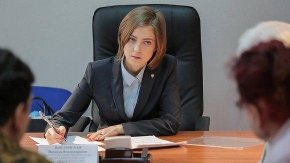 Одна против всех. Поклонская отказалась сдавать мандат депутата Госдумы