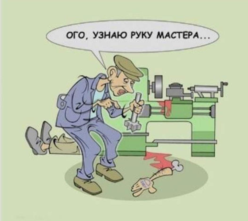 http://s00.yaplakal.com/pics/pics_original/1/9/9/13720991.jpg