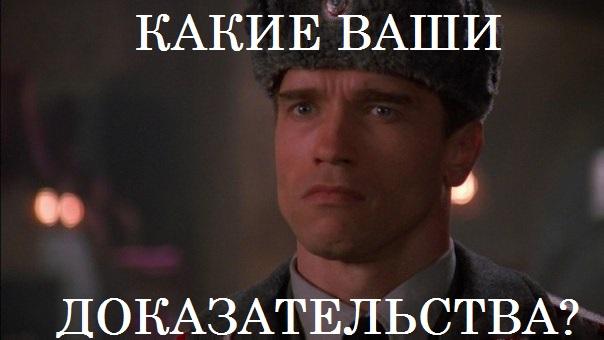 За закрытие дела мне объявляли цену 500 тыс. долларов, - Онищенко - Цензор.НЕТ 6748