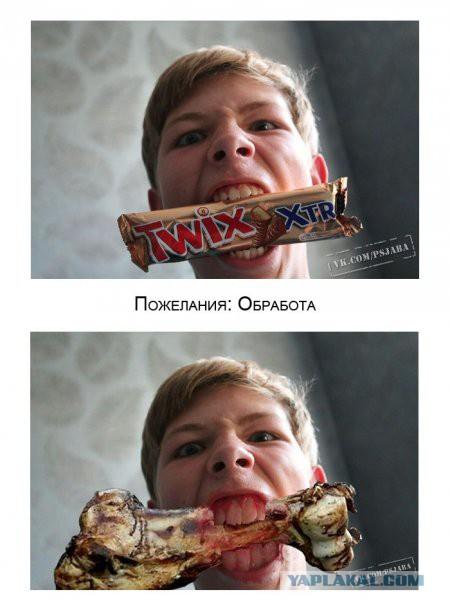 Как отфотошопить на аву