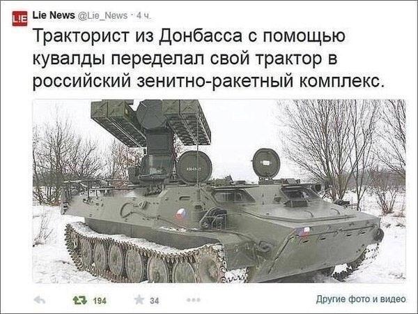 Бои в Марьинке - крупнейшее нарушение Минских соглашений с февраля, - представитель ЕС - Цензор.НЕТ 6984