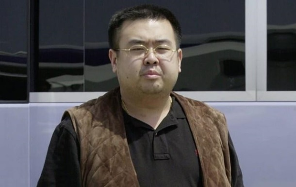 Постпред США при ООН обвинила Россию в содействии убийству брата Ким Чен Ына с использованием нервно-паралитических веществ
