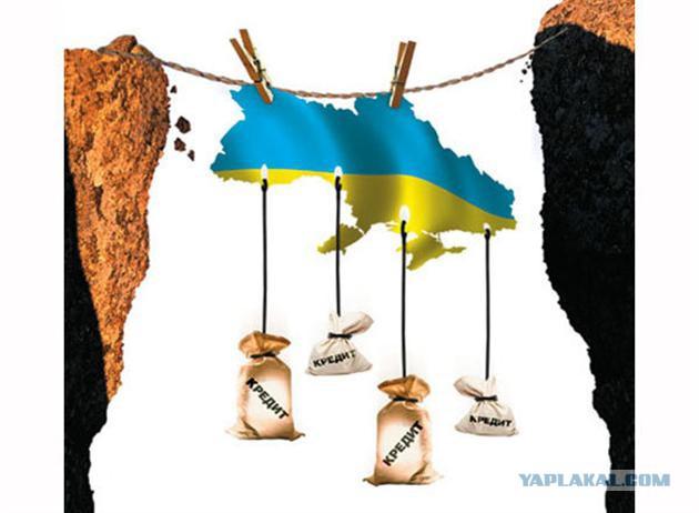 Долг Украина МВФ отдавать не собирается
