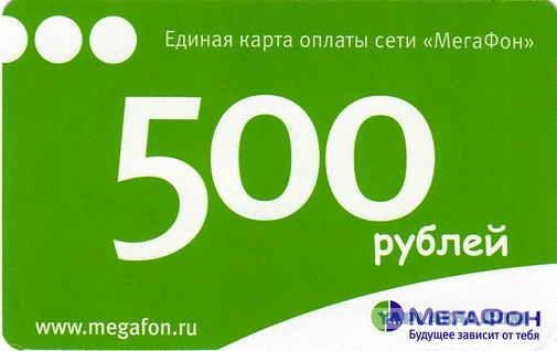 MOBI.Деньги - Оплата с мобильного телефона МТС, Билайн и. Оплата Мегафон ба
