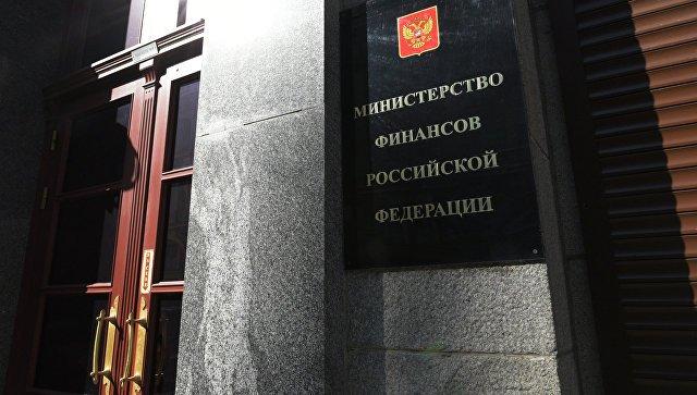 Минфин хочет собрать 2,5 трлн рублей за счет роста налогов