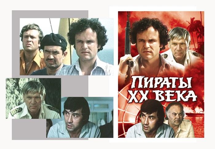 Фейки на советские фильмы