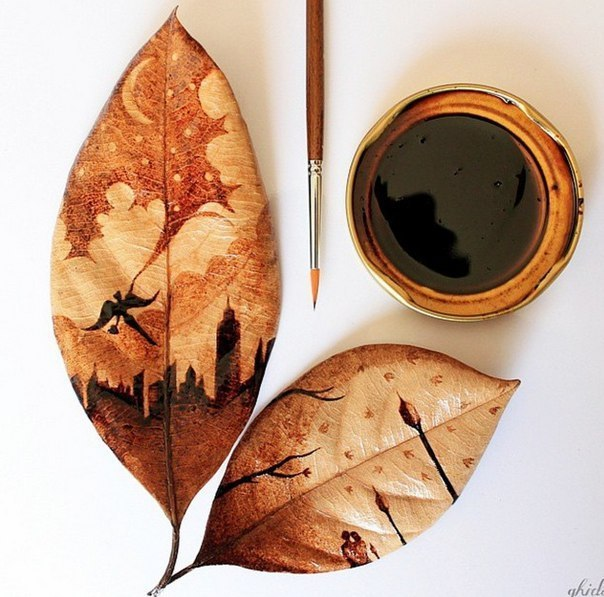 ART. Разрядка обстановки