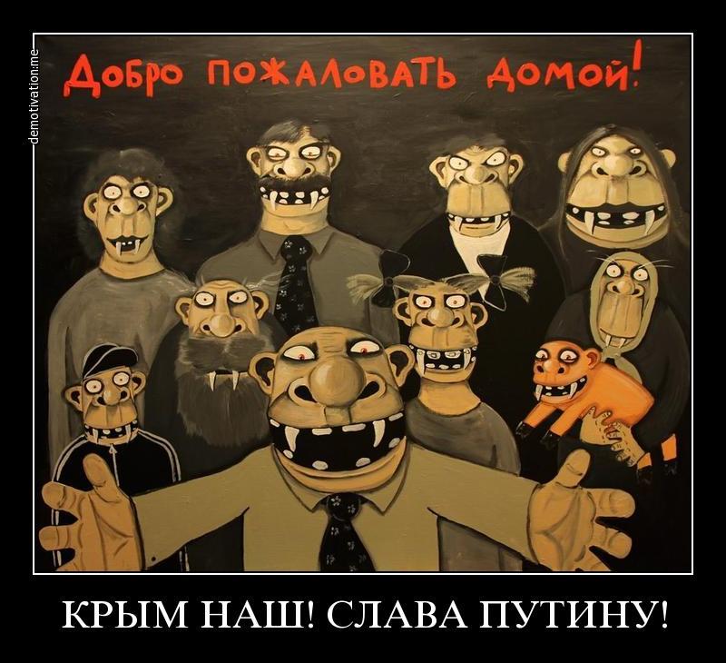 Аннексия привела к большой гуманитарной катастрофе для всего крымскотатарского народа. Это похоже на геноцид, - Порошенко - Цензор.НЕТ 94