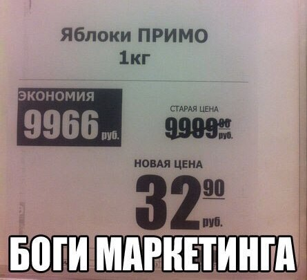 http://s00.yaplakal.com/pics/pics_original/2/0/4/4929402.jpg