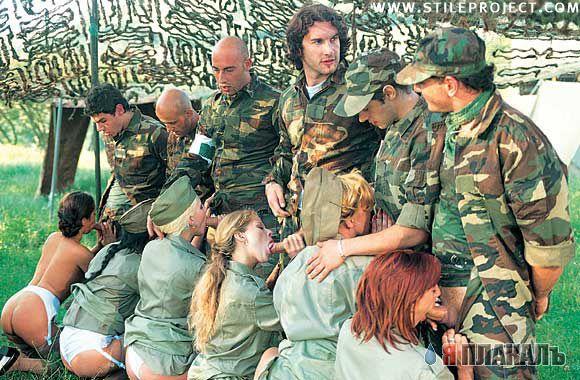 Фото голых женщин армии сша