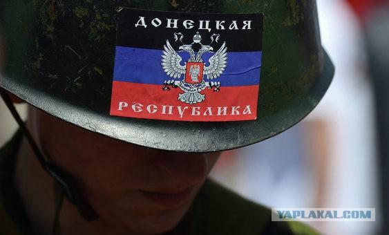 Путин поручил упростить процедуру получения гражданства для жителей ДНР и ЛНР