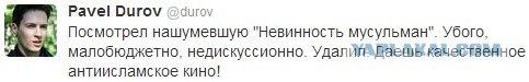 Дуров сегодня в ударе