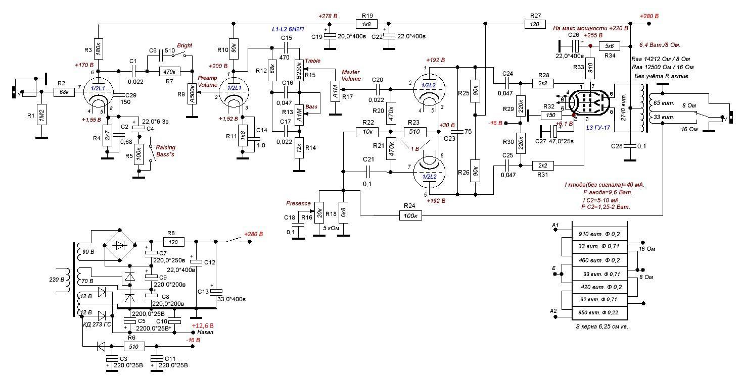 Схемы высококачественных ламповых усилителей