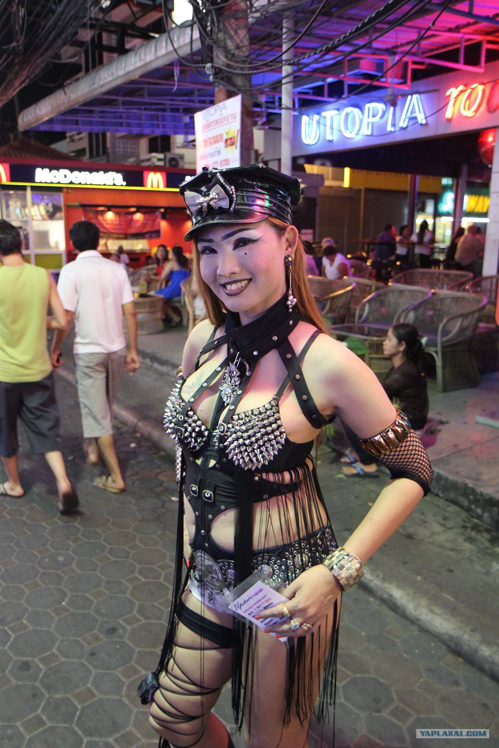Тайские трансы вк чувствуют его