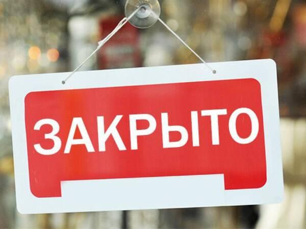 ⚡️В Петербурге полностью приостанавливают работу заведений общепита с 30 декабря по 3 января