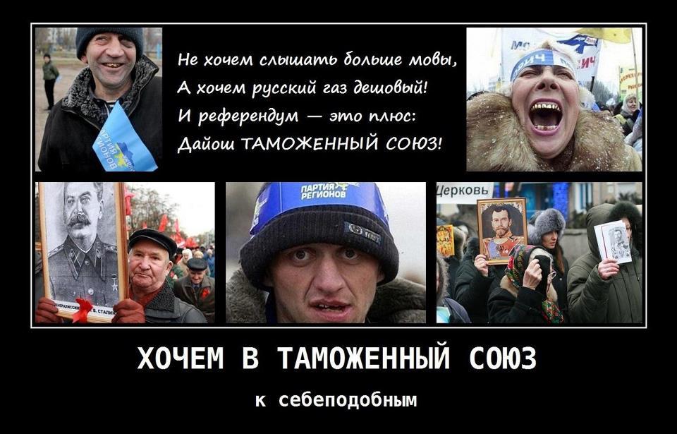 Янукович предложил решать вопрос Конституции 2004 года в парламенте, - Кличко - Цензор.НЕТ 9589