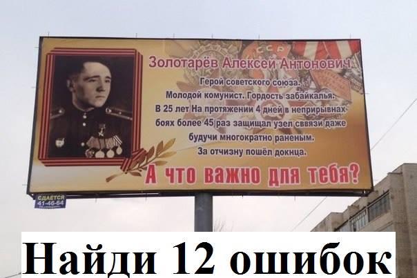 Вооруженные радикалы заблокировали Царева. - ЯПлакалъ