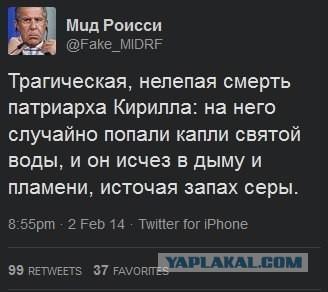Самое сильное оружие против российской агрессии - это информация, - экс-командующий силами НАТО - Цензор.НЕТ 8415