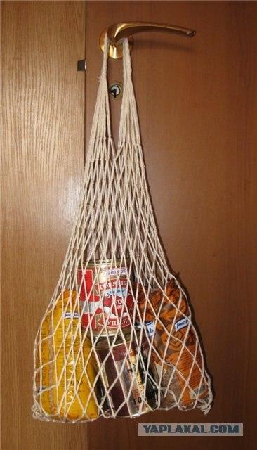 fagot писал(а):у меня авоська с сеткой ассоциируется, но никак не сумка.