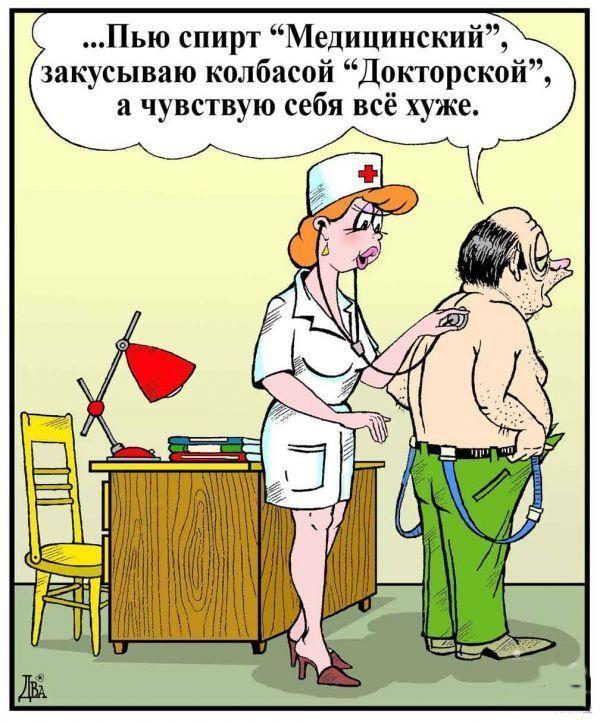 Порно с русскими девушками онлайн бесплатно в хорошем.