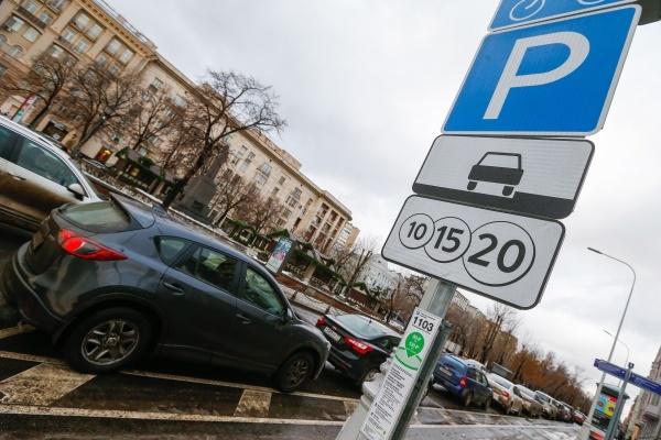 Мэрия Москвы объявила о расширении зон платной парковки