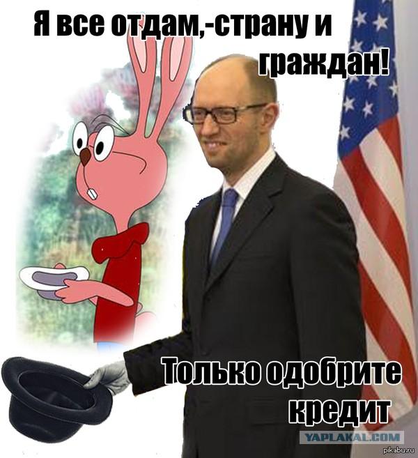 Яценюк озвучил четыре стратегические цели правительства - Цензор.НЕТ 248