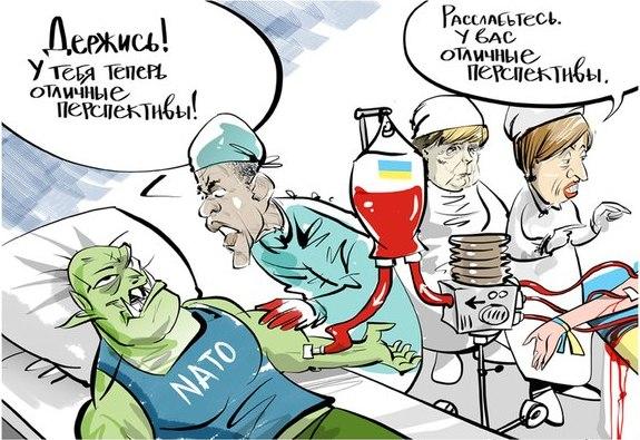 ФРГ ошеломлены словами главкома НАТО о войсках РФ