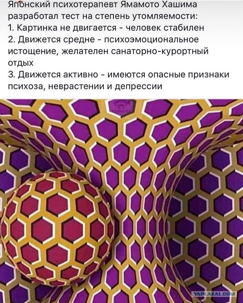 http://s00.yaplakal.com/pics/pics_original/2/1/0/12966012.jpg