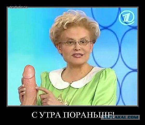 эко слим цена украина отзывы