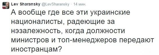 """Минэнерго намерено активизировать борьбу за контроль над """"Укрнафтой"""" после 26 мая, - Демчишин - Цензор.НЕТ 8603"""