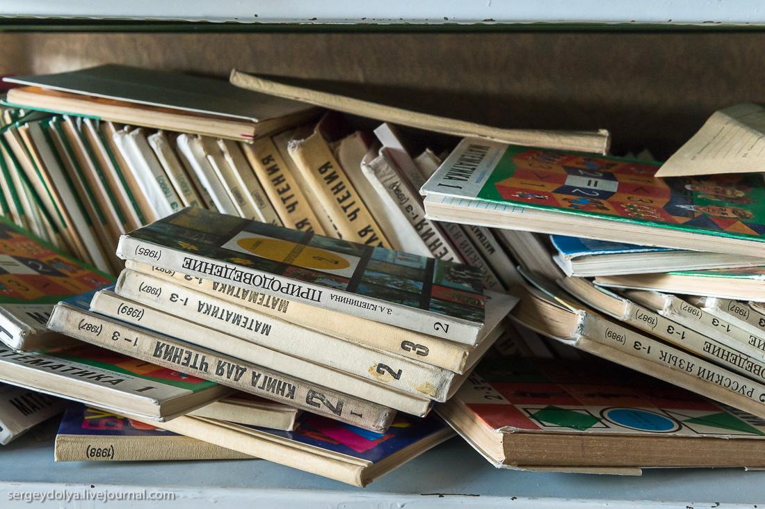 Картинки стопка учебников